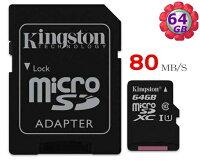 金士頓microSD 手機記憶卡 記憶卡