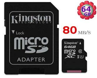 KINGSTON 64GB 64G 金士頓【80MB/s】microSDXC microSD SDXC micro SD UHS-I UHS U1 TF C10 Class10 手機記憶卡 記憶卡