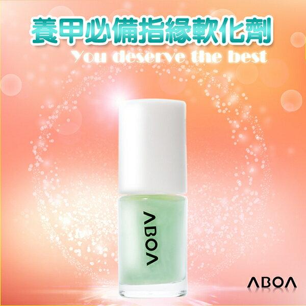 ABOA韓國 指緣軟化劑 ^#8~0428