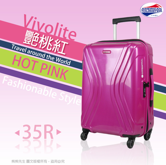 《熊熊先生》新秀麗Samsonite 美國旅行者American Tourister 旅行箱 Vivolite超輕量 行李箱20吋35R登機箱
