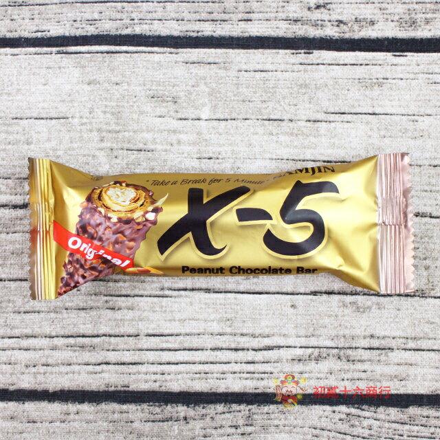 【0216零食會社】韓國零食 韓國X-5 花生巧克力捲心酥36g
