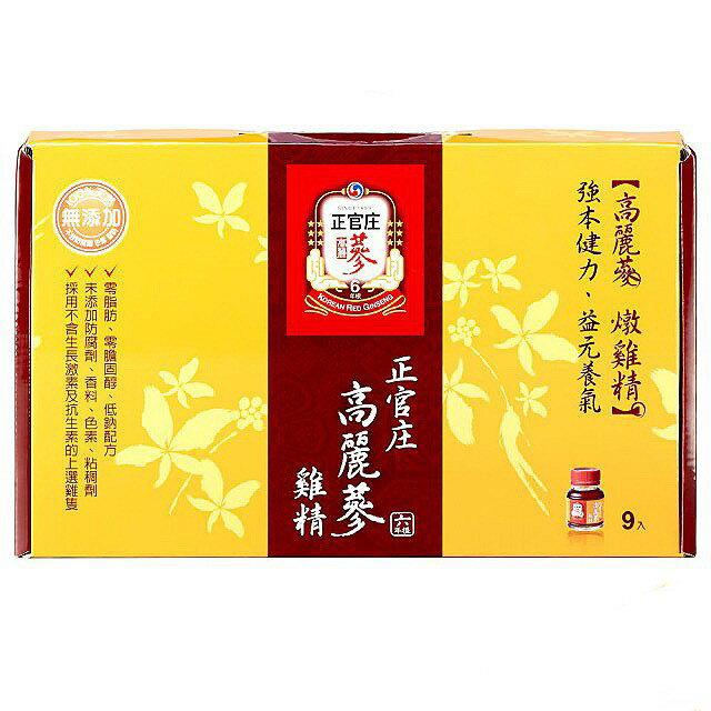 即期良品【正官庄】高麗蔘雞精 62ml(9入/盒) (超取限4盒)-正品