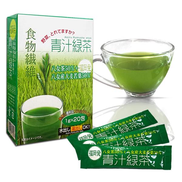 福岡八女市【青汁綠茶】1gx20包  日本 九州大麥若葉 + 八女綠茶