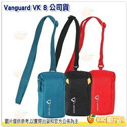 精嘉 VANGUARD VK 8 公司貨 側肩側背包 攝影側背包 相機包