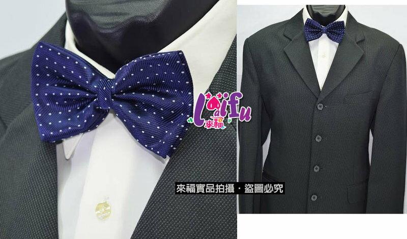 來福,K718領結藍底白點領結結婚領結新?領結派對糾糾,售價150元