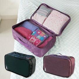 【加賀皮件】旅行玩家 多色 防潑水 雙層旅行衣物分類收納包 JH-011