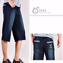 【CS衣舖 】夏季個性 素面壓皺 POLO造型牛仔短褲 8950