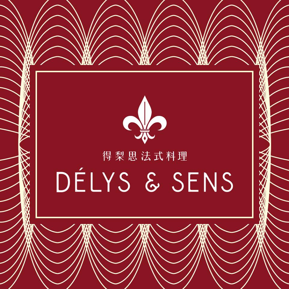 Delys Patisserie