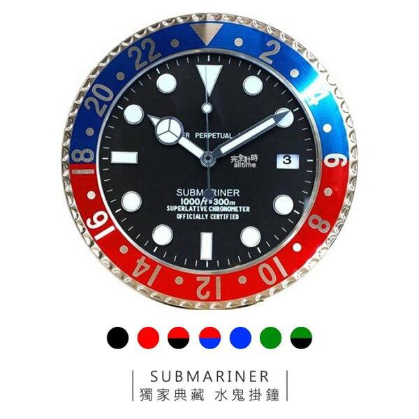 【完全計時】掛鐘館│SUBMARINER獨家典藏簡約經典名品豪式設計水鬼掛鐘時鐘壁鐘7色