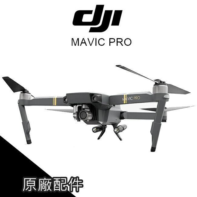 DJI MAVIC PRO 御 增高腳架 起落架 腳架 加高 降落 加長 配件 PGYTECH 空拍機【PRO014】