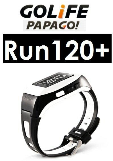 【原廠盒裝】PaPaGo GoWatch 120 專業運動手錶 (精裝) 防水 台灣設計製造