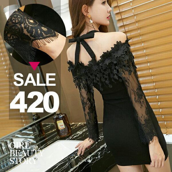 SISI~D7071~性感掛脖綁帶露肩一字領拼接蕾絲長袖修身包臀連身裙洋裝