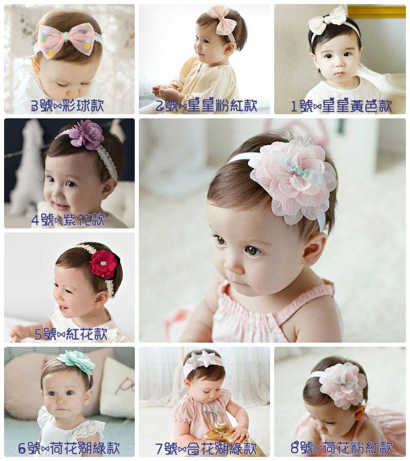 【韓國精選】寶寶嬰兒髮帶髮飾 可愛髮箍 女童拍照寫真專用 韓國花朵頭飾