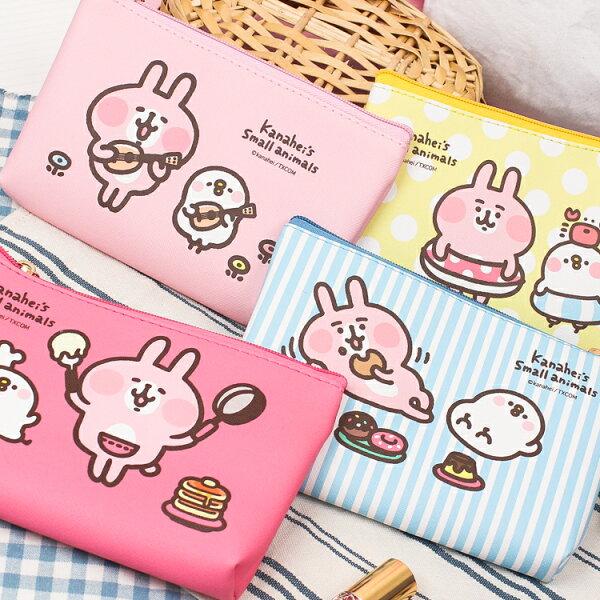 PGS7卡娜赫拉系列商品-卡娜赫拉Kanahei兔兔P助PU化妝包合成皮筆袋【SIN80101】