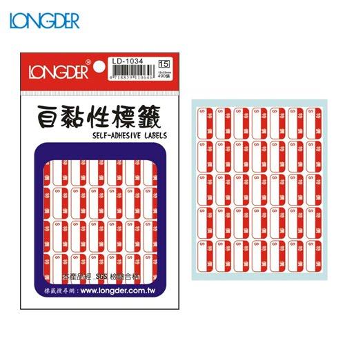 辦公小物嚴選~(量販50包)龍德自黏性標籤LD-1034(紅框特價)12×22mm(490張包)