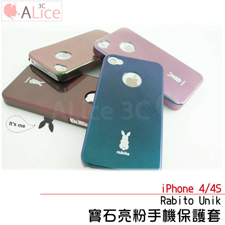 Rabito Unik iPhone 4 / 4S 兔子保護殼【C-I4-001】 寶石漸層 紫晶 金屬殼 正版