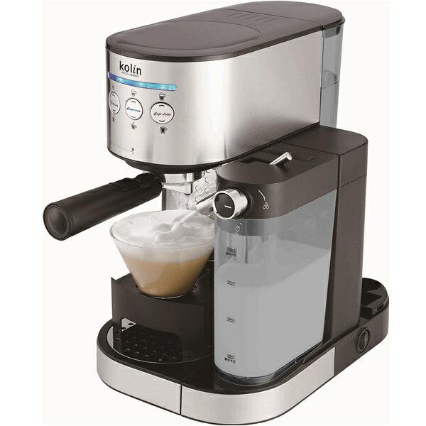 (福利品)【歌林】20Bar義式濃縮奶泡咖啡機KCO-LN405C 保固免運 父親節禮物