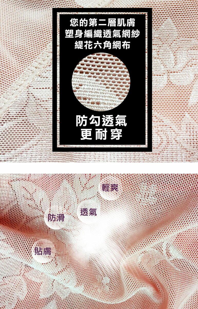 全館免運【Emon】700丹 無痕雕塑 機能美臀修飾短平口束褲(3件組) 9