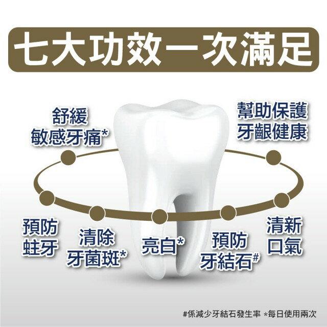 舒酸定 長效抗敏 多元護理 牙膏 120gx3入 (1組共3條) 給牙齒全面呵護
