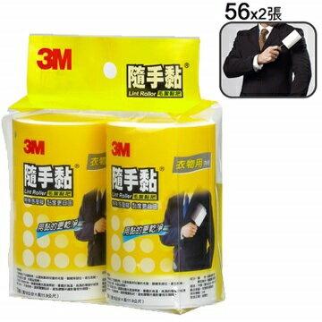 3M 隨手黏黏把補充膠帶-56張x2入