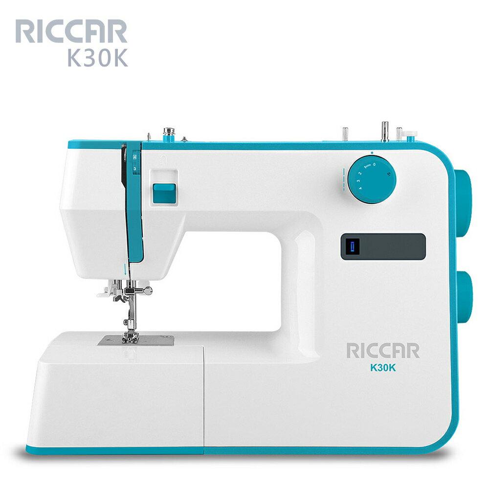 RICCAR立家\tK30K機械式縫紉機
