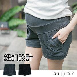 孕婦褲釦子造型口袋車邊短褲可調式腰圍M、XL【R63638】愛戀小媽咪