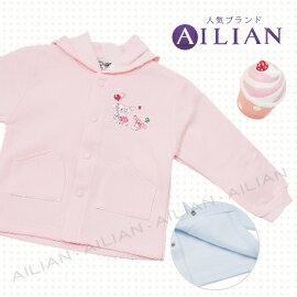 製 嬰兒用品 寒冬 內裡刷毛連帽Q外套~R0022~ 愛戀小媽咪