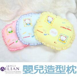 ☆愛戀小媽咪.嬰兒用品☆【R69013】台灣製.100%純棉細紗紡織嬰兒造型枕頭