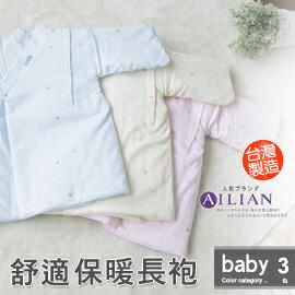 ☆愛戀小媽咪.嬰兒用品☆【R69040】台灣製.超優純棉可愛印花舖棉長袍/和服