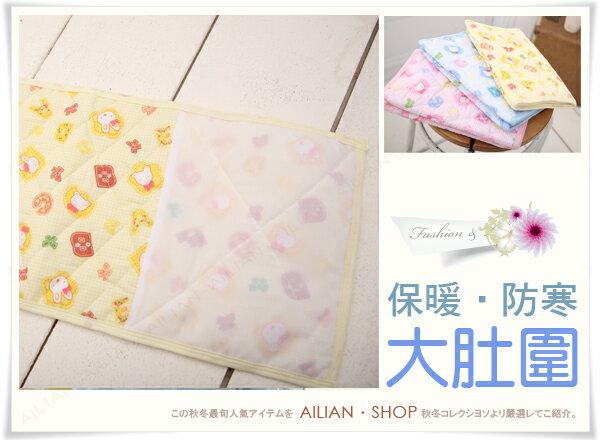 ☆愛戀小媽咪.孕婦裝☆【A0261】台灣製.防止寶寶踢被保暖肚圍.特價品