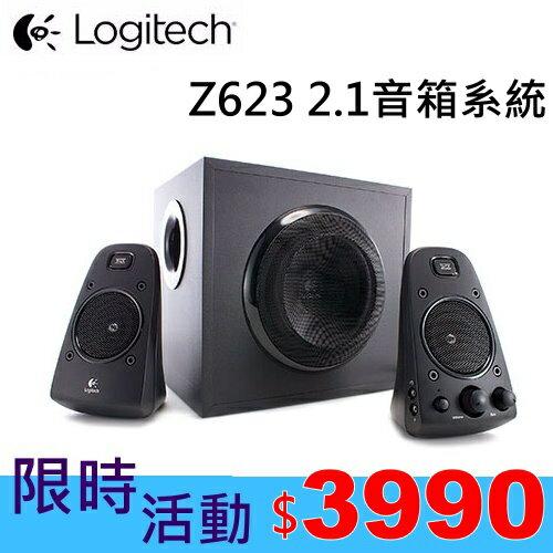Logitech羅技  Z623 2.1音箱系統 多媒體喇叭