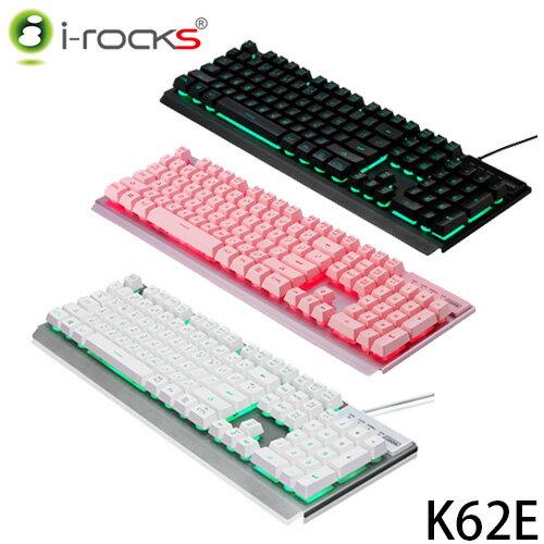 [富廉網] i-rocks 艾芮克 K62E 多彩背光金屬遊戲鍵盤 (粉)