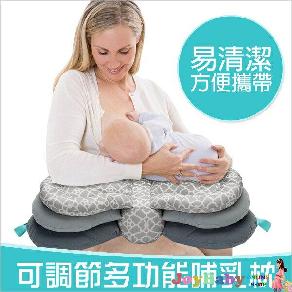 JJOVCE哺乳枕頭新生嬰兒餵奶枕寶寶多功能可調高度寶寶枕頭 嬰兒枕 【JoyBaby】