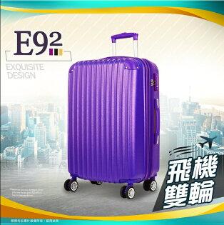 《熊熊先生》旅展推薦雙排飛機輪行李箱E92容量可擴充旅行箱防撞護角TSA鎖霧面防刮24吋