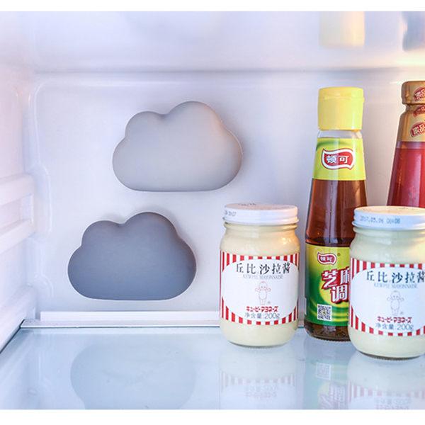 雲朵造型吸盤式冰箱活性碳除味盒不挑款【庫奇小舖】