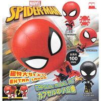 Marvel 玩具與電玩推薦到全套4款【正版授權】蜘蛛人 大頭公仔 扭蛋 轉蛋 造型轉蛋 環保蛋殼 復仇者聯盟 MARVEL 漫威英雄 - 641063就在sightme看過來購物城推薦Marvel 玩具與電玩
