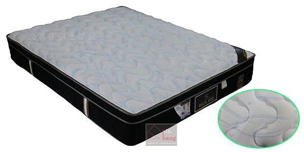 ~尚品傢俱~651~08 奧里 天絲棉5尺獨立統彈簧床墊~ 3.5尺、6尺、6~7尺床墊