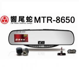 【陽光隔熱汽車百貨】響尾蛇MTR-8650 - 行車紀錄器
