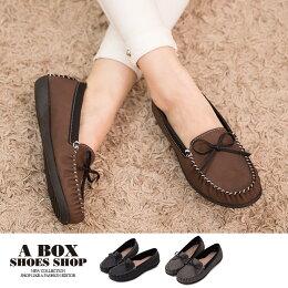 零碼 簡約蝴蝶結 車線設計 牛巴皮革 柔軟舒適 平底包鞋 懶人鞋