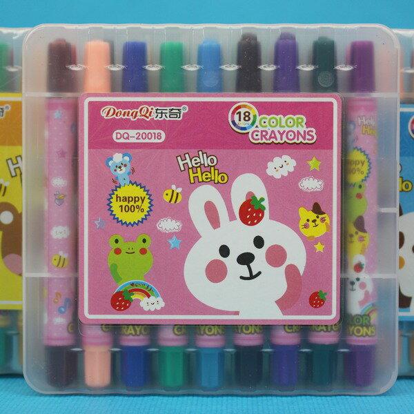 18色旋轉蠟筆樂奇DQ-20018(短型彩桿.透明盒)一箱12小盒入{促110}~萬