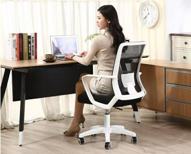 電腦椅家用辦公椅子升降轉椅現代簡約人體工學游戲靠背座椅wy