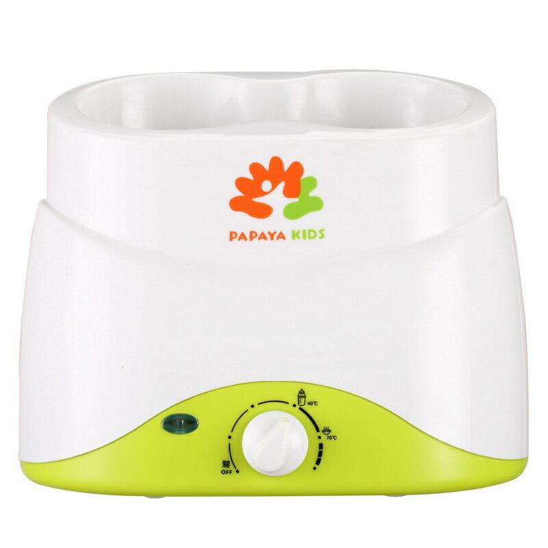 最後出清【PAPAYA KIDS】雙奶瓶溫奶器(夜奶好幫手) 好窩生活節 0