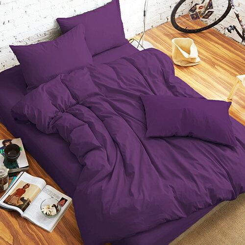 哇哇購:舒柔時尚精梳棉二件式枕套床包組單人深紫哇哇購