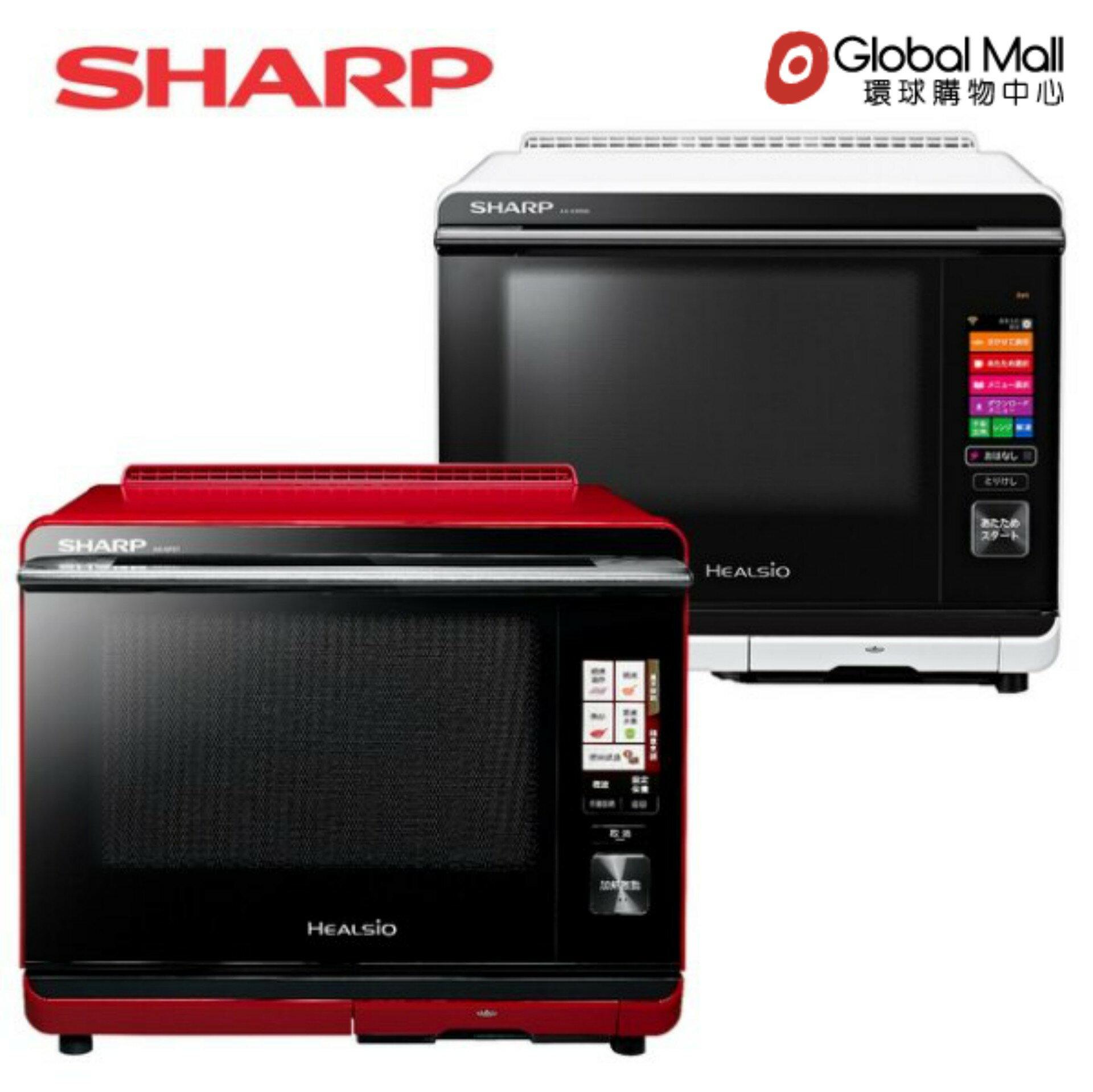 SHARP Healsio水波爐(30L) AX-XP5T(紅/白)2色可選