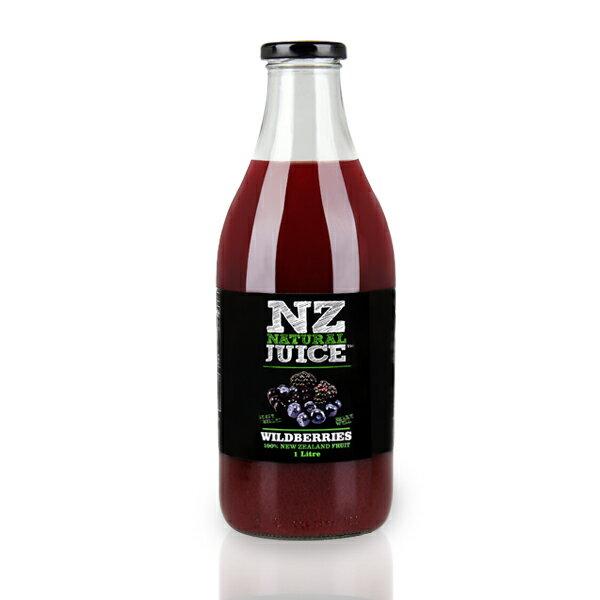 NZ鮮榨黑醋栗果汁 1L