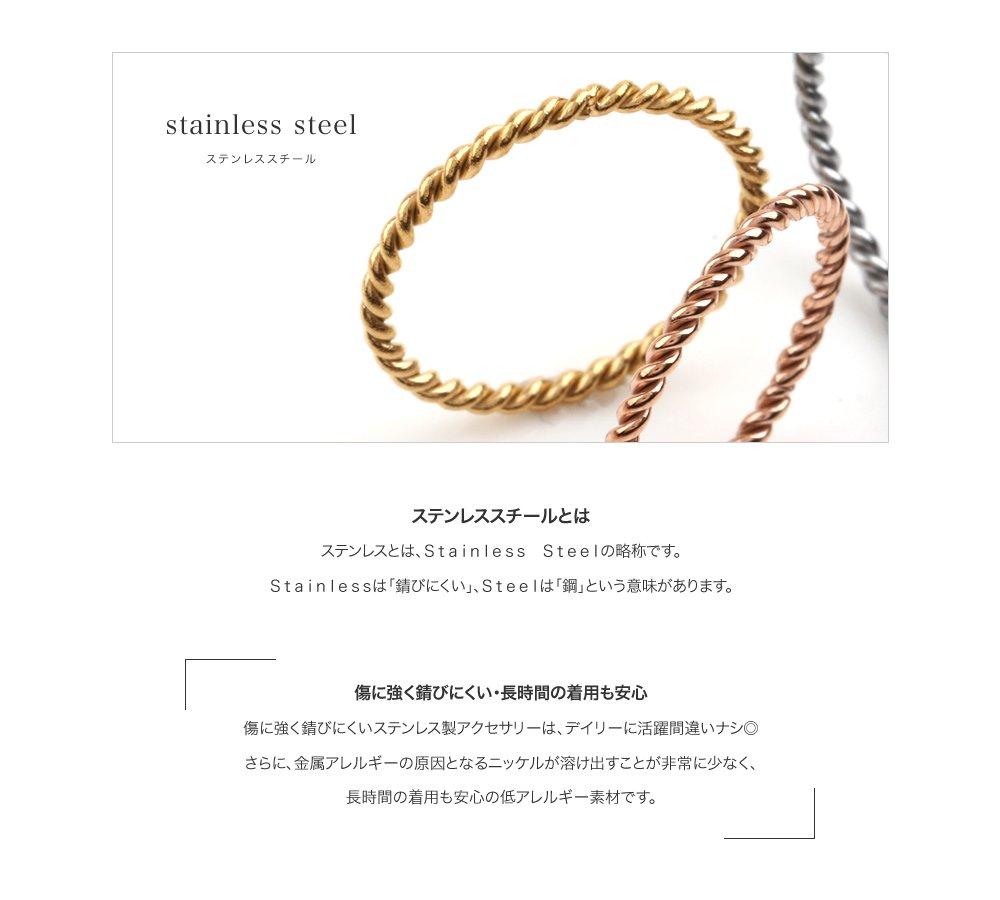 日本CREAM DOT  /  リング 指輪 ステンレス製 低アレルギー レディース 大きいサイズ 重ね付け 重ねづけ ツイスト 大人 上品 エレガント 華奢 シンプル フェミニン きれいめ  /  a03395  /  日本必買 日本樂天直送(990) 7