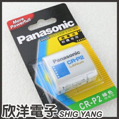 <br/><br/>  ※ 欣洋電子 ※ Panasonic 相機專用一次性鋰電池 (CR-P2) 新包裝上市 K223LA/EL223AP/DL223A/CRP2R<br/><br/>