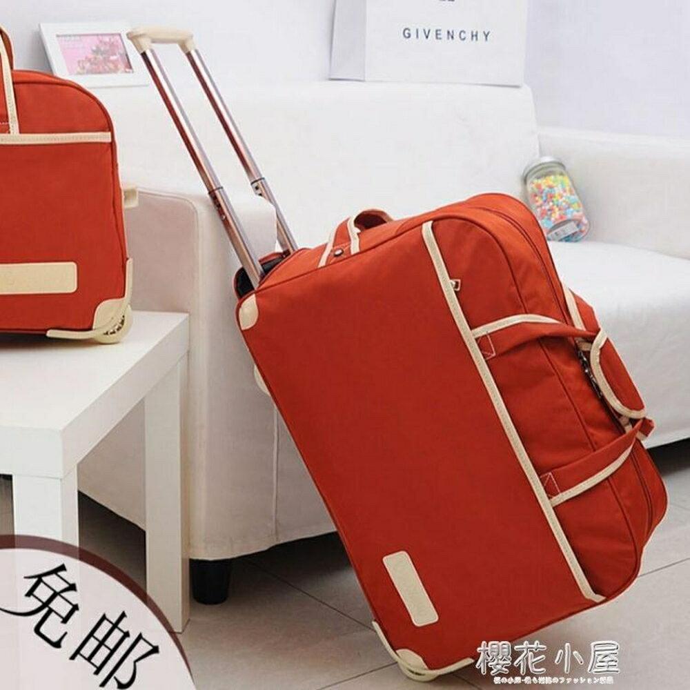 旅行包女行李包男大容量拉桿包韓版手提包休閒折疊登機箱包旅行袋林之舍家居