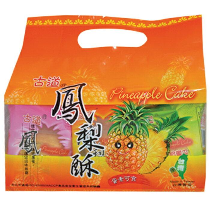 古道 鳳梨酥(袋) 420g【康鄰超市】