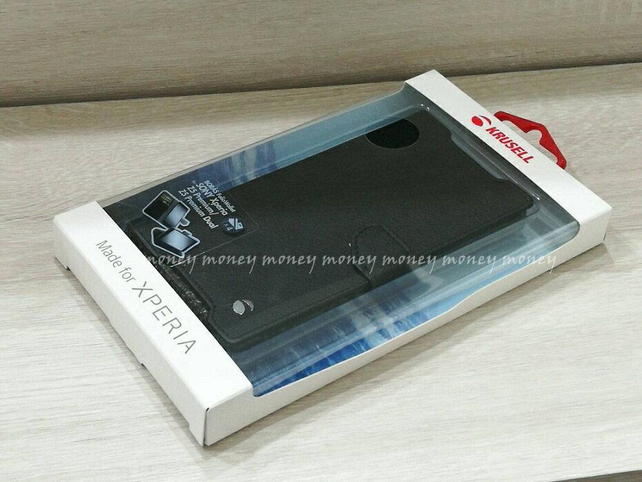 (贈專用保貼+支架)Krusell 側掀皮套/SONY Xperia Z5 Premium/手機皮套/書本套【馬尼通訊】